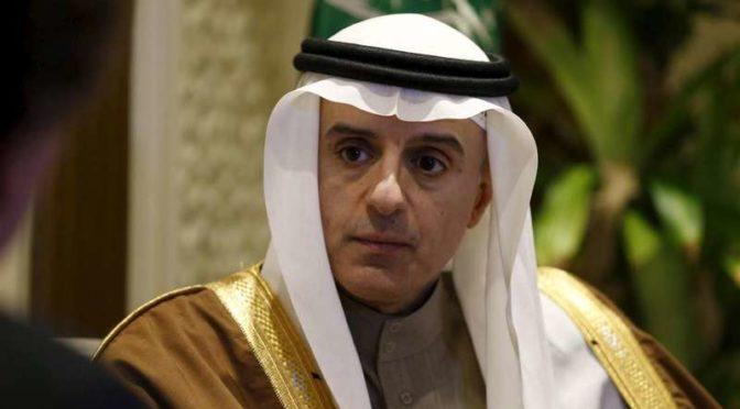 Министр иностранных дел принёс соболезнования семье павшего мученником лейтенанта Абдаллаха бин Махди ал-Фаран