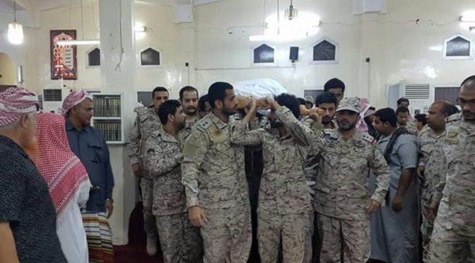 Джазан прощается с мученником аль-Газвани. аль-Хазими передал соболезнования правителей Королевства