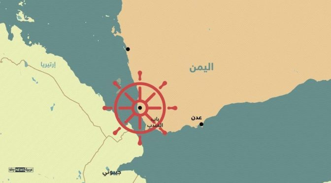 Задержано иранское судно с контрабандой после его вхождения в территориальные воды Йемена