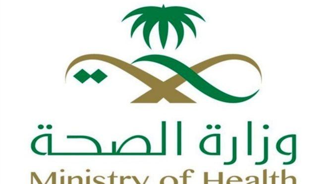 После утверждения Королём: Министерство здравоохранение преобразует  управленческую модель больниц в компании
