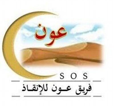 В Куляйб в округе Хафра Батин завершились поиски пропавших отца и сына: там были найдены их тела