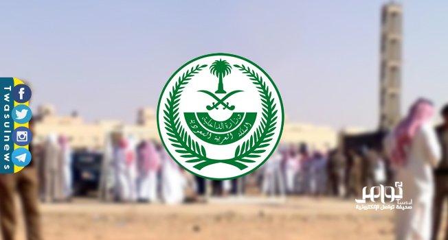 В Табуке приведён в исполнение смертный приговор подданному Иордании за контрабанду наркотика амфетамина