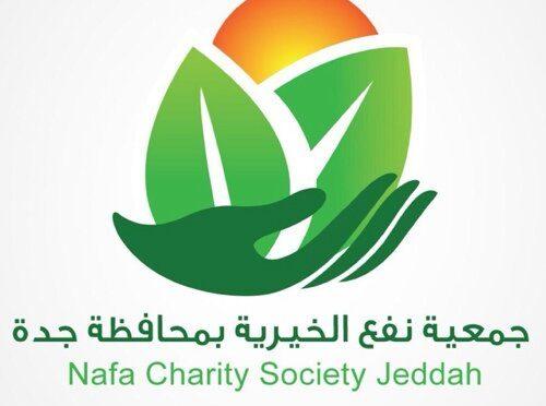 Благотоворительное общество «Нафиа» поздравило своих сотрудников и готовится к началу работы в летний сезон