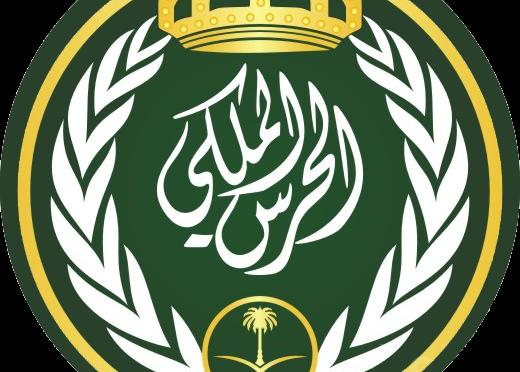 Служитель Двух Святынь наградил командующего Королевской гвардией новым званием