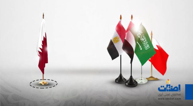 Заверенные подписью эмира Катара договора, заключенные в Эр-Рияде, и затем полностью им нарушенные