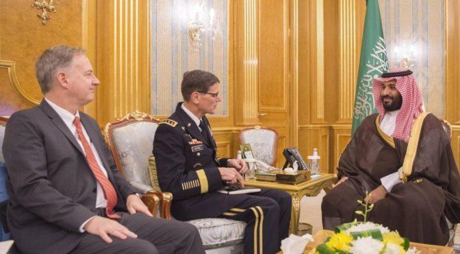 Заместитель Служителя Двух Святынь встретился с командующим Центрального командования армии США
