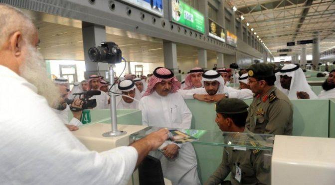 Первый рейс с паломниками прибыл в Международный аэропорт им.Короля Абдулазиза в Джидде