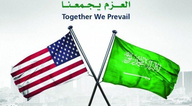 аль-Джубейр встретился с госсекретарём США в Вашингтоне