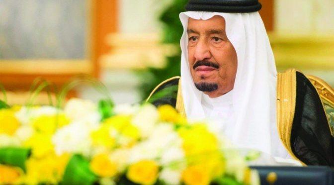 Служитель Двух Святынь принял президента республики Судан и провёл с ним официальные переговоры