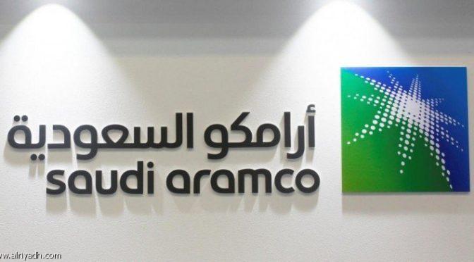 Его Высочество губернатор Восточной провинции принёс соболезнования президенту саудийской компании АРАМКО ввиду кончины его отца