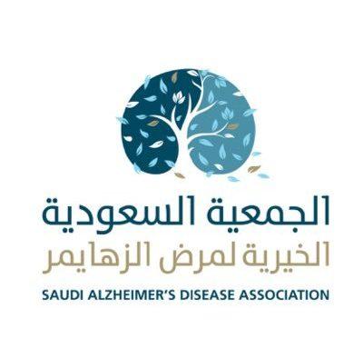 В сентябре текущего года благотоврительное общество попечения пациентов с болезнью Альцгеймера отмечает международный месяц болезни Альцгеймера
