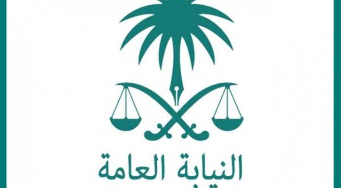 Генеральная прокуратура  выдвинет против блоггеров обвинения в уголовном преступлении ввиду поношения ими общественного устройства Королевства