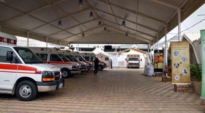 Медицинская служба Национальной гвардии завершила подготовку к  обслуживанию паломников в Хадже