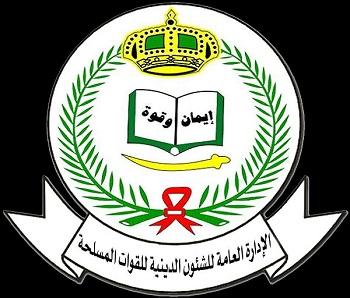 Управление по делам религии Вооружённых сил реализует программу наставления для паломников