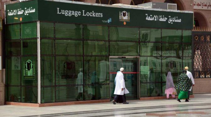 Правительственные органы Лучезарной Медины интенсифицируют оказание услуг паломникам и сопровождение их в местах паломничества