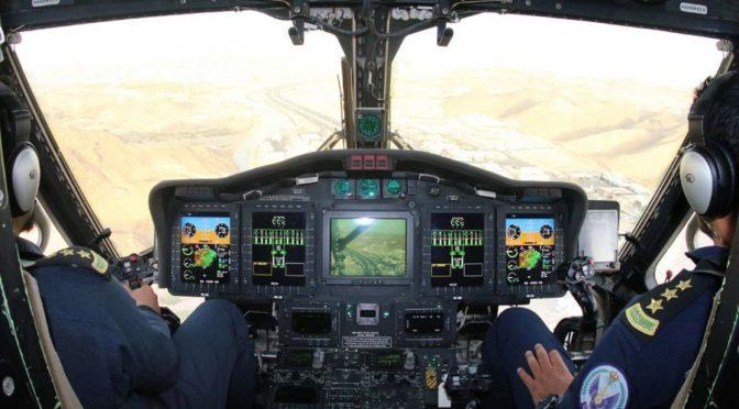 Авиация сил безопасности приступила к своим обязанностям во время сезона Хаджа в этом году