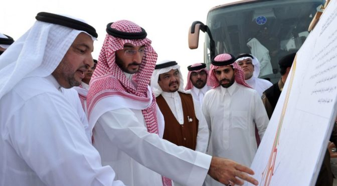 Заместитель губернатора провинции Благородной Мекки инспектировал проекты, реализуемые Комиссией по развитию провинции