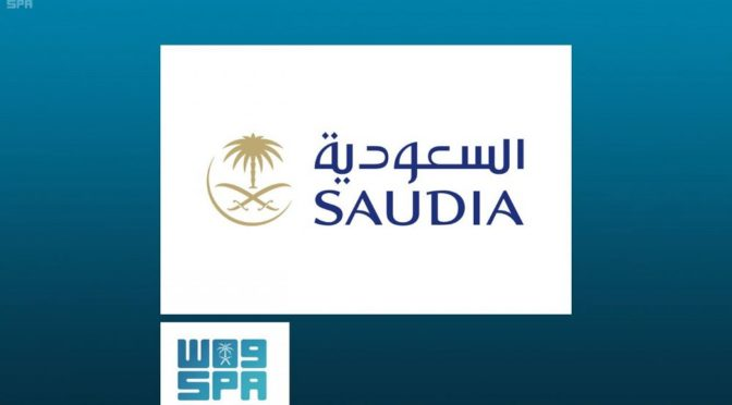 Саудийские авиалинии торжественно открыли регулярное авиасообщение между Королевством и Ираком