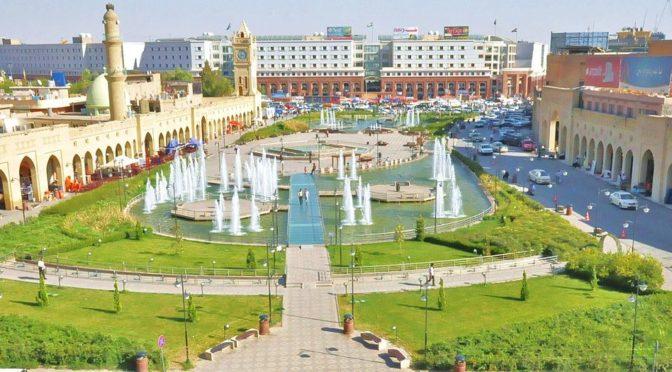 Масуд Барзани: У Саудии особое место в наших сердцах, и наши отношения глубокие и исторические