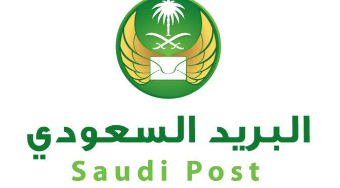Саудийская почта выпустила памятную марку в честь Хаджа 1438г.Х.