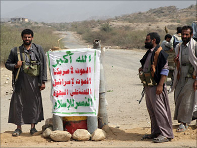 Хусииты разрывают плакаты с экс-президентом Салехом в Сане