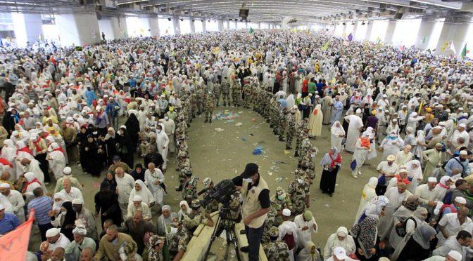 Командующий силами безопасности Хаджа провёл последние приготовления к обеспечению безопасности Хаджа