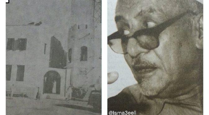 Портал «Сабк»  располагает старейшими фотографиями здания радиостанции «Нидаъ Ислам», которая начала свою работу 56 лет назад
