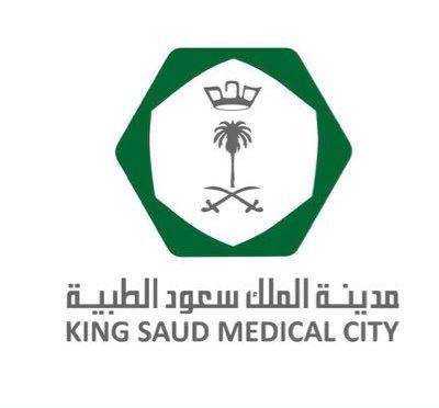 «Автодоктор» принимает пациентов в клинике им.Короля Сауда