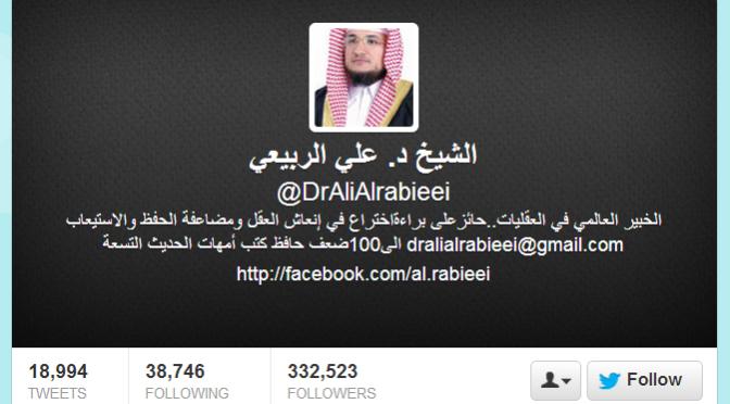Министерство информации вызывает доктора Али ар-Рабиа на Комиссию по нарушениям в сфере публикаций