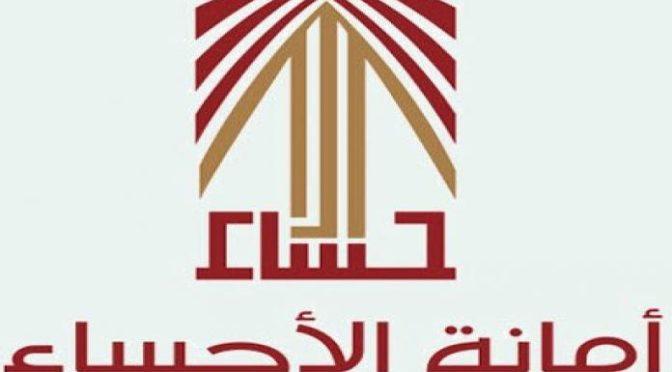 Муниципалитет Ахсы открыл «город паломников», встречая гостей, направляющихся в Хадж