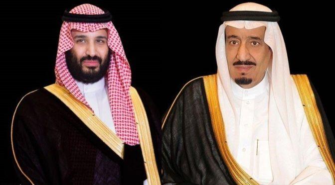 Правители Королевства выразили соболезнования президенту Ирака в связи с кончиной экс-президента Ирака Джалал ат-Талабани