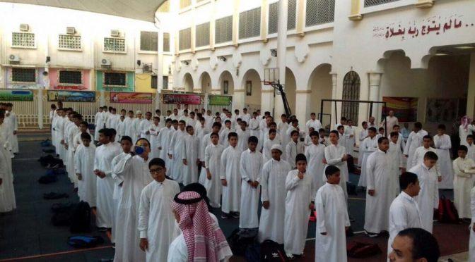 """Начальник департамента образования Джидды торжественно открыл новый учебный год и проект """"Моя школа"""""""
