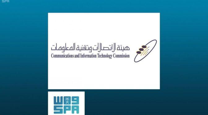 Комитет по связи: общий объём расходов на услуги связи в Королевстве составил 136 млрд.риалов (32.3млрд.$)