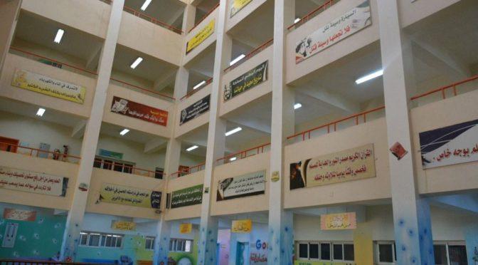Школы, расположенные у южной границы, завершили подготовку к приёму учащихся