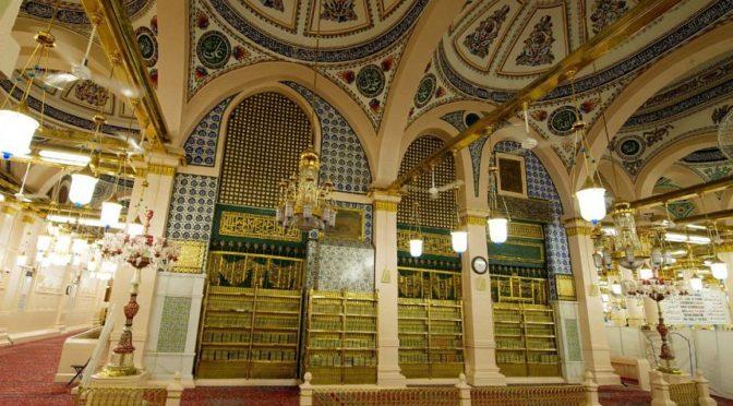 Правительственные учреждения Лучезарной Медины предоставляют паломникам лучшие услуги по завершению Хаджа