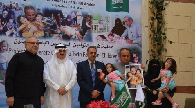 Посол Королевства Саудовская Аравия в Исламабаде  принял сиамских близнецов из Пакистана после успешной операции по их разделению в Эр-Рияде