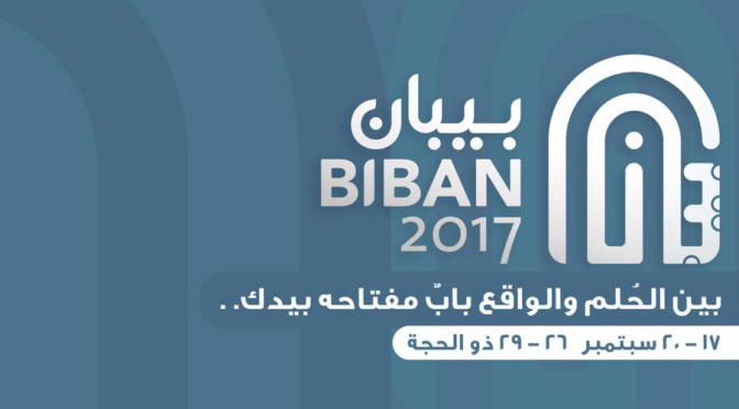 Министр торговли торжественно открыл выставку и форум «Бибан 2017» и 26 инновационных проектов