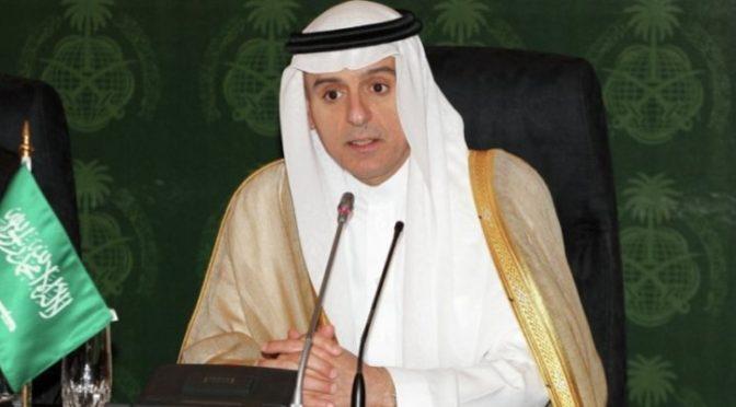 аль-Джубейр: кризис с Катаром будет продолжаться пока не прекратится поддержка терроризма