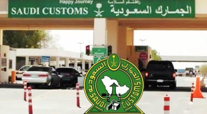 Таможня морского порта Дубаъ предотвратила контрабандный ввоз почти 1 млн.таб накотика каптогон