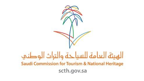 Султан бин Салман: Королевство не рассматривает Хадж и Умру как туристическую активность