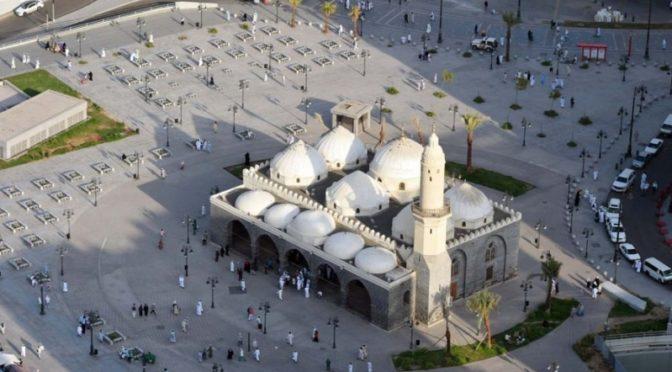 Мечеть аль-Гамама: поледнее место где совершал пророк праздничную молитву