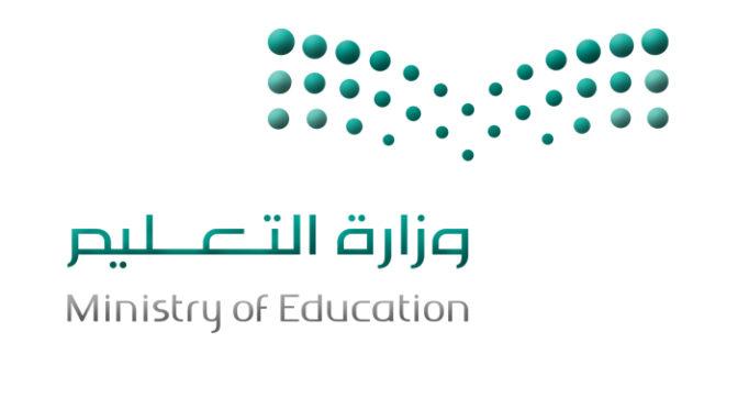 Министерство образования: освобождён от  должности заместитель министра по методической работе, а также сотрудники, участвующие в редакции и вёрстке учебников