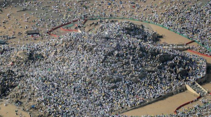 Стояние на Арафате