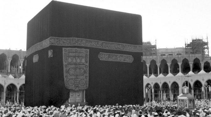 Благородная Кааба: величественное здание в сердце Запретной Мечети Мекки