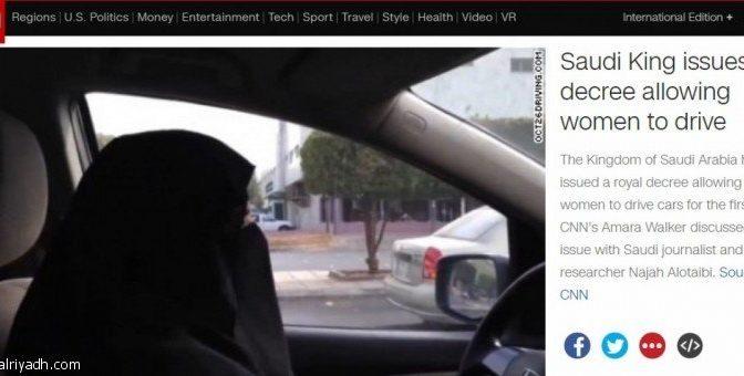МИД сообщает на всех языках: в Саудии женщинам разрешили водить автомобиль