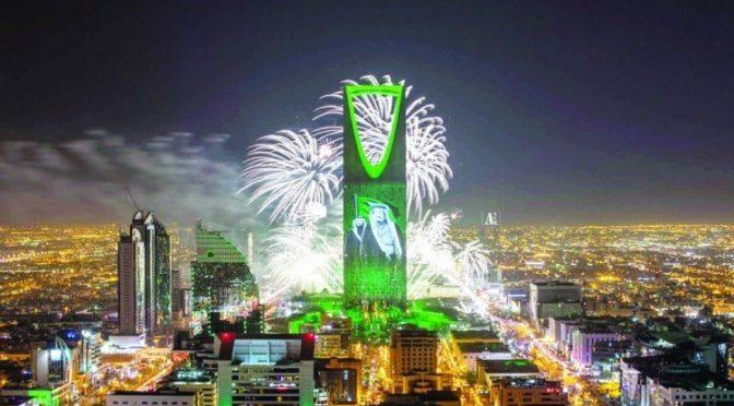 Столица Королевства г.Эр-Рияд празднует 87-ой День отечества