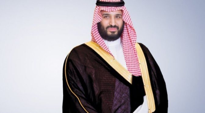 Наследный принц направил телеграмму благодарности Министру внутренних дел в связи с успешным проведением Хаджа 1438г.Х.