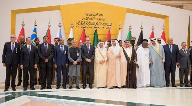 Началась встреча министров иностранных дел и начальников штабов государств-членов коалиции по поддержке законной власти в Йемене