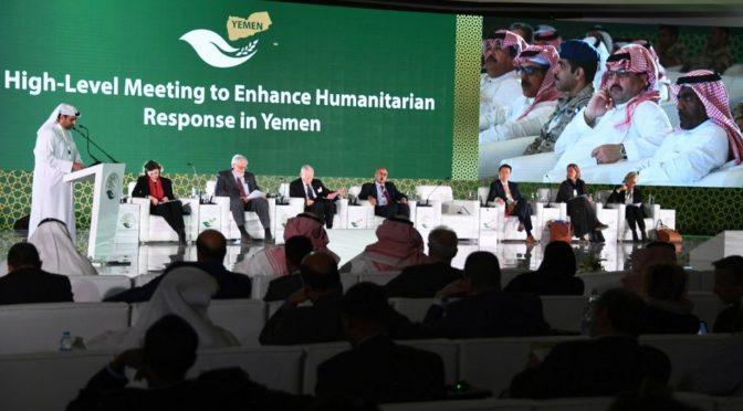 Доктор ар-Рабиа объявил о проведении форума по развитию гуманитарной работы под эгидой Служителя Двух Святынь в феврале следующего года