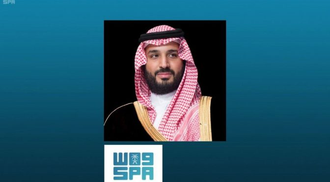 Университет им.Имама Мухаммада  бин Сауда наградил наследного принца степенью почётного доктора